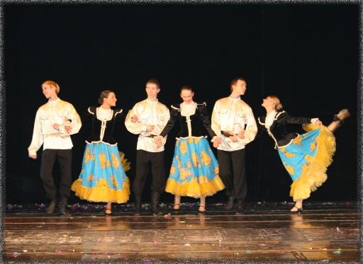 украинский свинг фото
